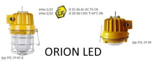 ORION-LED-hlavni-820x320